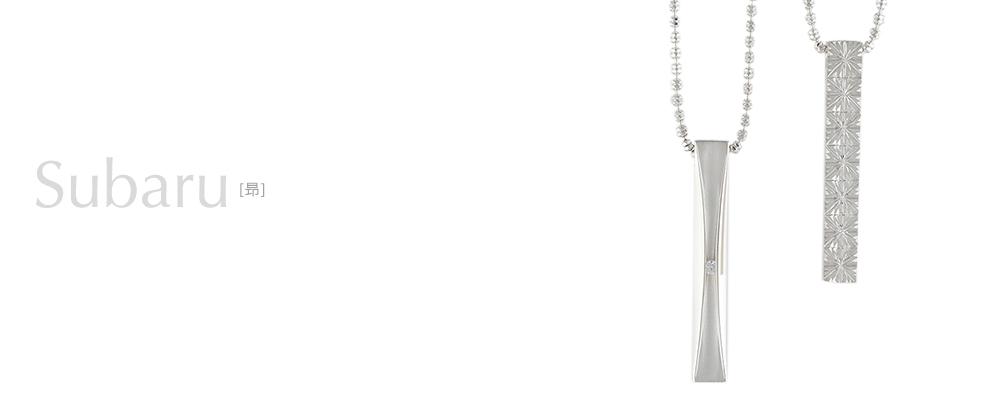 昴 Subaru Silver 925 Engraved Pendant with Diamond / modern contemporary japanese designers jewelry SHINKO STUDIO