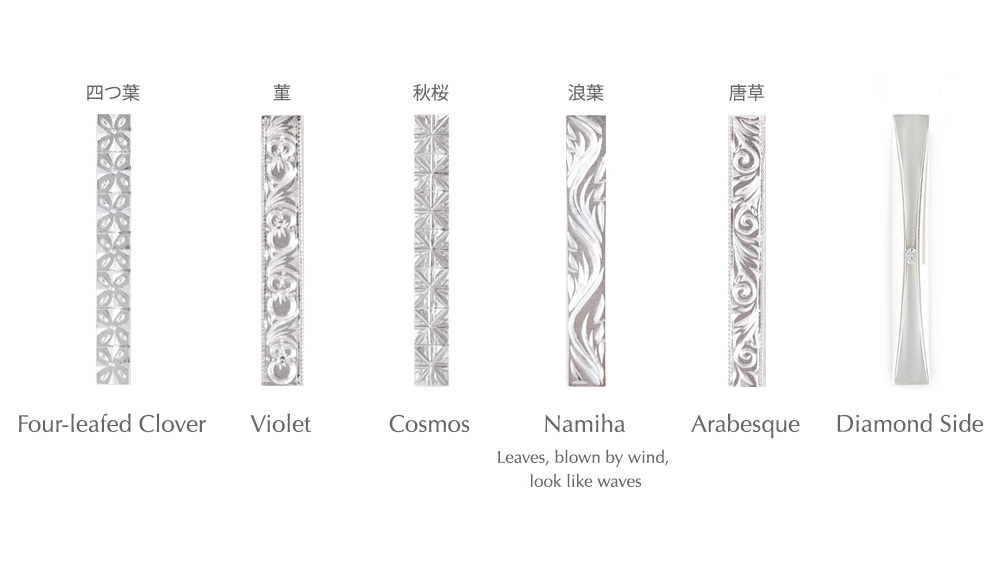 Delicately engraved Japanese motifs
