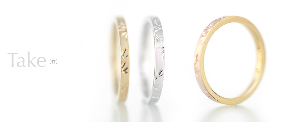 Take Ring :: Bamboo Japanese Engraving Ring, Pt900, K18,Silver Rh/gold Plated / modern contemporary designers jewelry SHINKO STUDIO