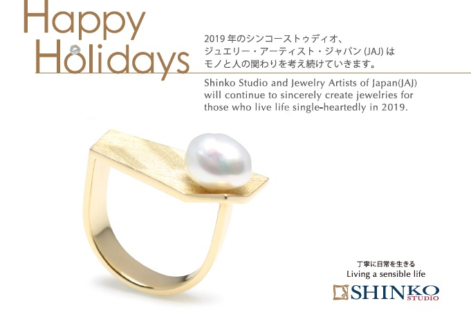 SHINKO STUDIO 2019 happy Holidays