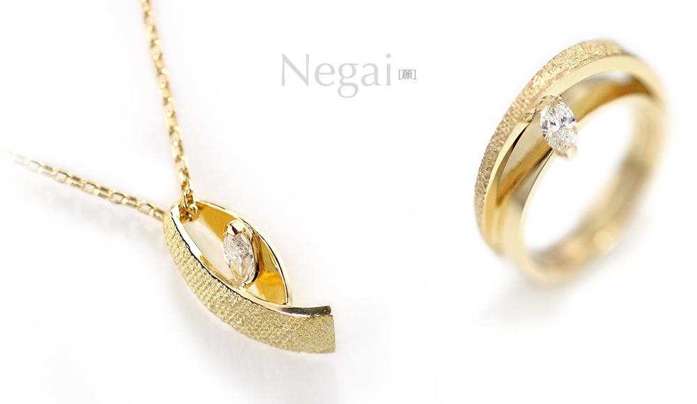 Negai[願]K18 Diamond Pendant, Ring SHINKO STUDIO