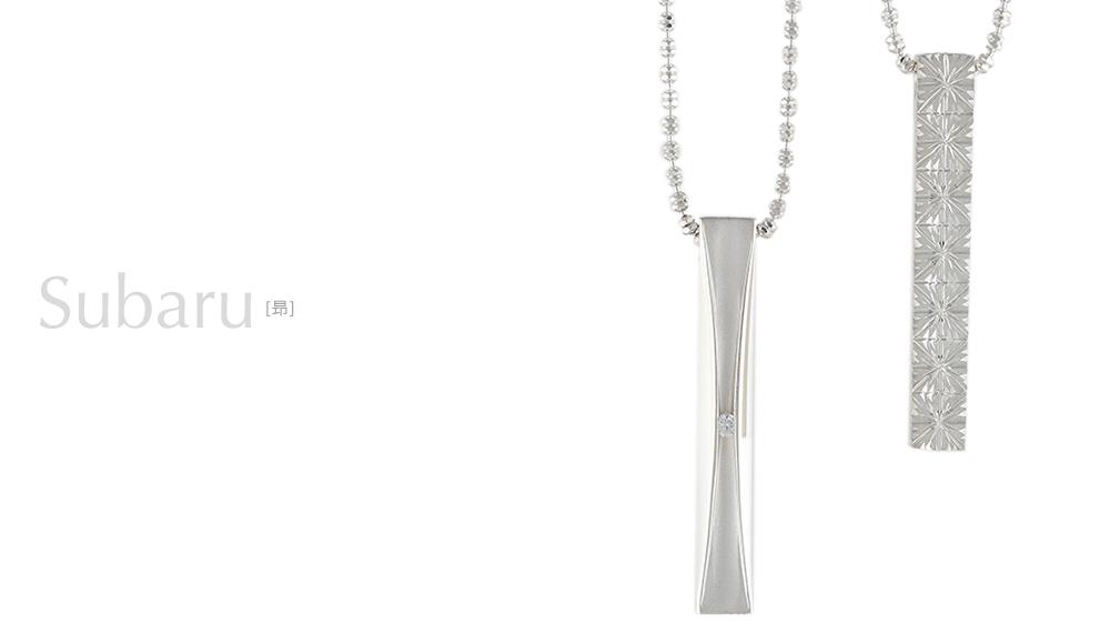 Subaru[昴]Silver 925 Pendant / modern contemporary japanese designers jewelry SHINKO STUDIO