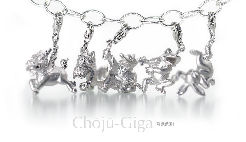 Choju-Giga[鳥獣戯画] SV925 Charm / modern contemporary japanese designers jewelry SHINKO STUDIO