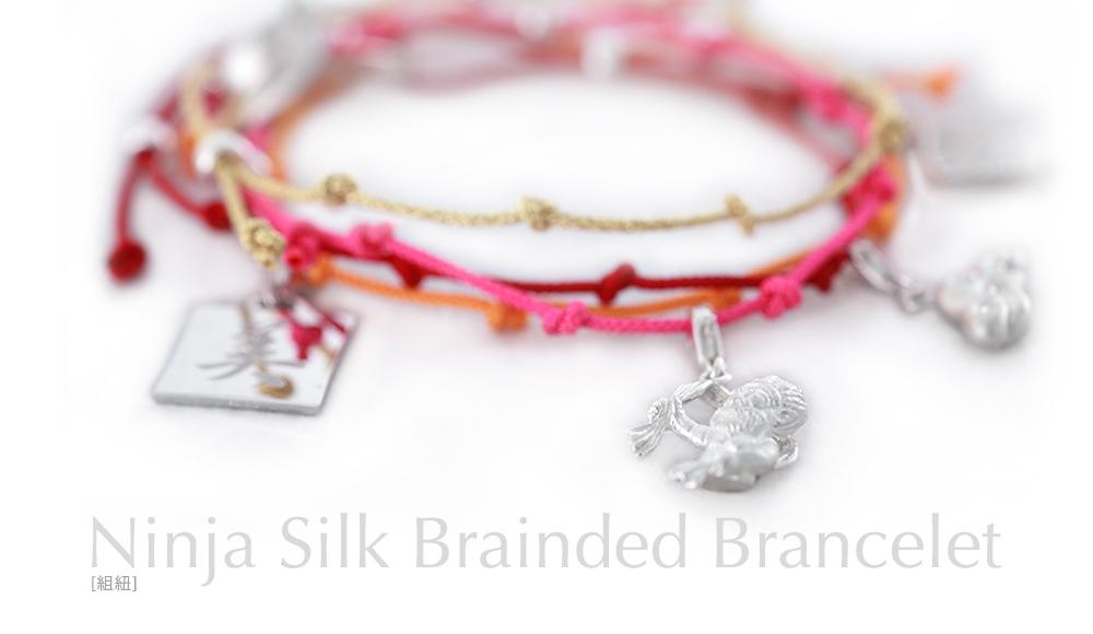 Ninja Silk Braided Bracelet SV925 Silk / modern contemporary japanese designers jewelry SHINKO STUDIO