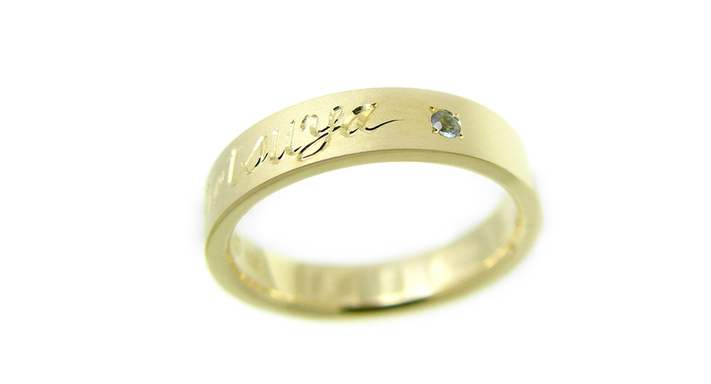 K18 Japanese Engraving Initial Ring