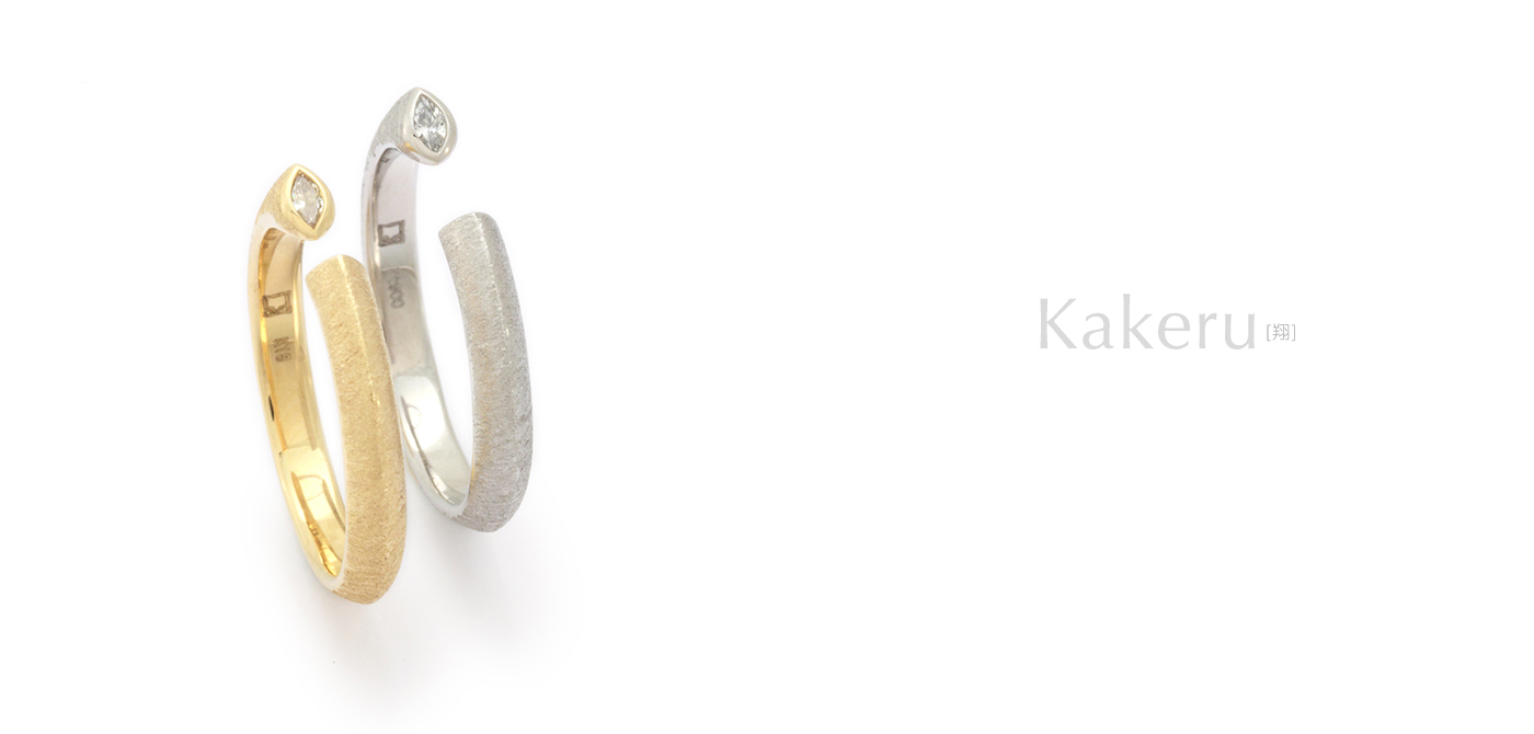 "SHINKO STUDIO japanese jewelry rings ""kakeru"""