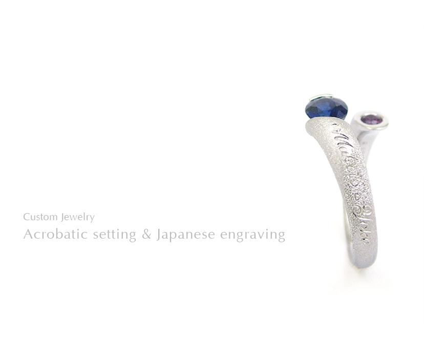 Acrobatic setting & Japanese engraving SHINKO STUDIO Custom Jewelry