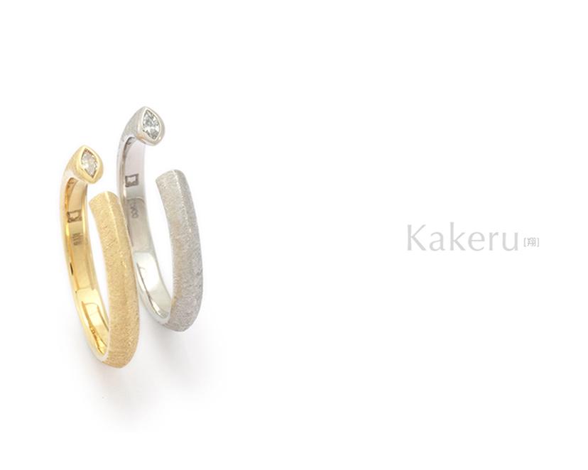 Kakeru[翔] – K18YG/ Pt900 Diamond Ring SHINKOSTUDIO