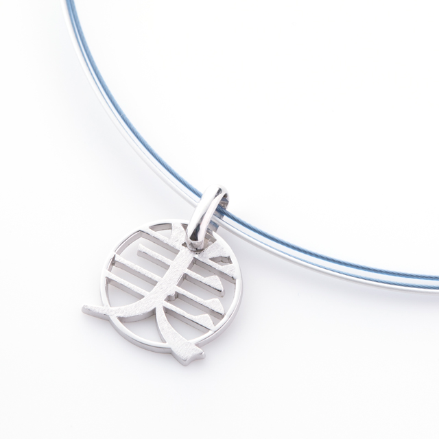 Kanji Charm Shin[漢字チャーム] sterling silver 925 charm stainless steel wire Montana Blue SHINKO STUDIO