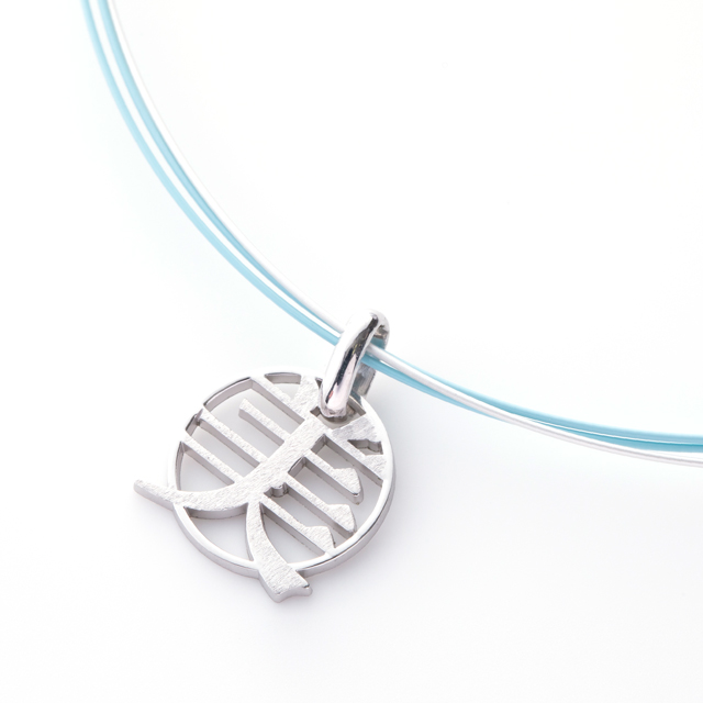 Kanji Charm Shin[漢字チャーム] sterling silver 925 charm stainless steel wire Baby Blue SHINKO STUDIO
