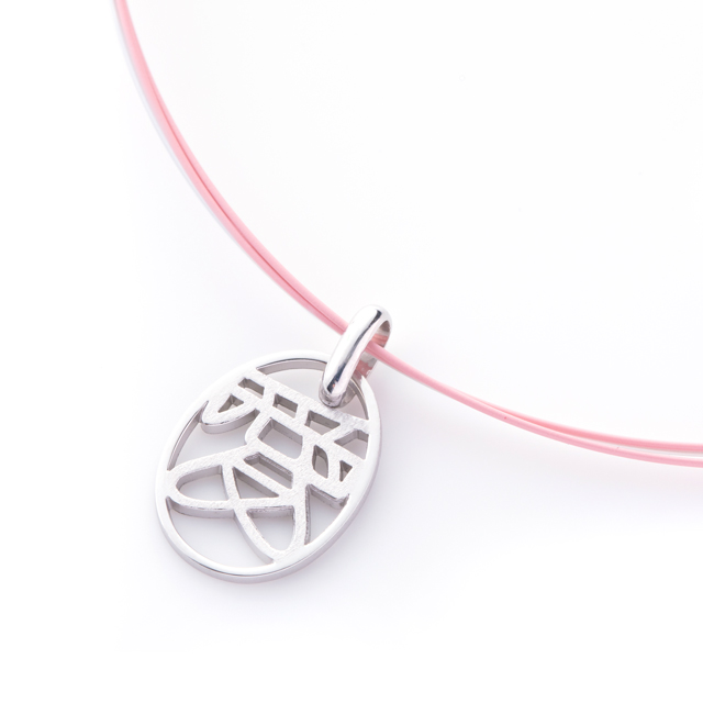 Kanji Charm Shin[漢字チャーム] sterling silver 925 charm stainless steel wire Baby Pink SHINKO STUDIO