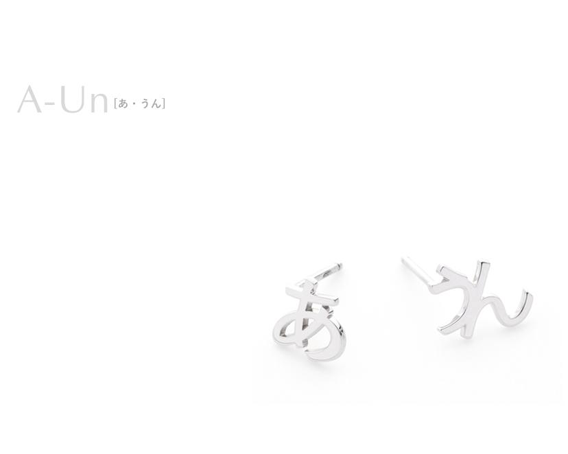 A-Un[あ・うん] sterling silver 925 SHINKOSTUDIO