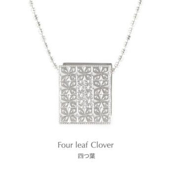 Four-leafed Clover Gekko Necklace :: Silver Japanese Engraving diamond Pendant