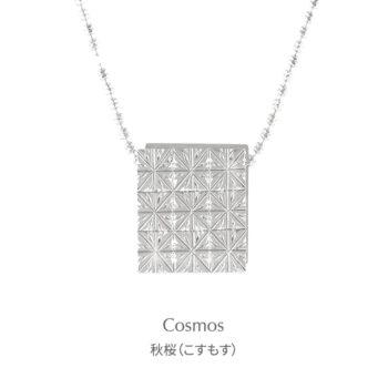 Gekko Cosmos