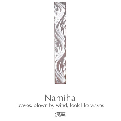 Namiha (Leaves, blown by wind, look like waves)