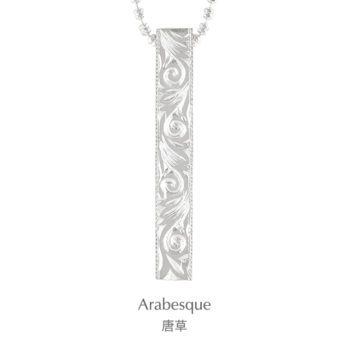 Subaru :: Necklace Arabesque engraving pattern