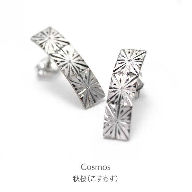 Hitohira Earrings[一葩] K18YG/EG Japanese Engraving