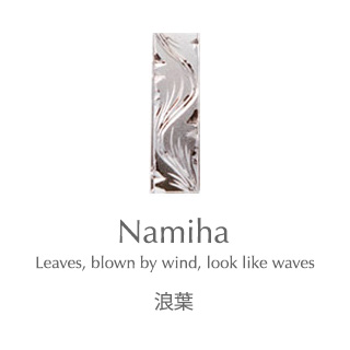 Namiha (Leaves, blown by wind, look like waves) Hitohira Pendant[一葩] - K18YG/WG Japanese Engraving Pendant
