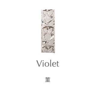 Violet Hitohira Pendant[一葩] - K18YG/WG Japanese Engraving Pendant