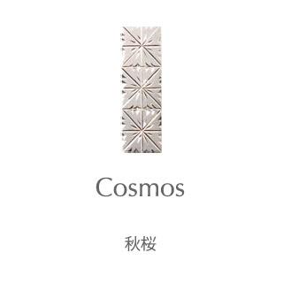 Cosmos Hitohira Pendant[一葩] - K18YG/WG Japanese Engraving Pendant