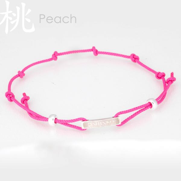 Peach - Ninja silk braided bracelet - Sterling Silver 925