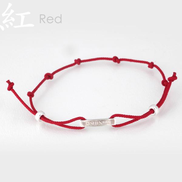 Red - Ninja silk braided bracelet - Sterling Silver 925