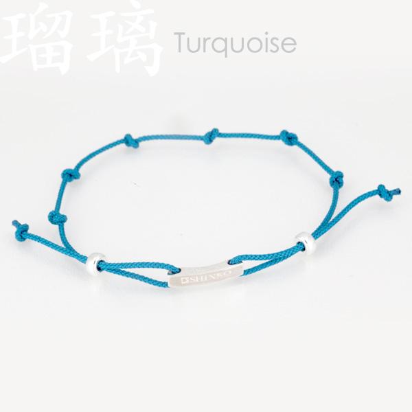 Turquoise - Ninja silk braided bracelet - Sterling Silver 925