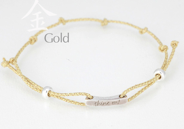 Shine On! Kids – Silk Braided Bracelet