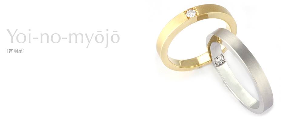 Yoi-no-myojo[宵明星]: K18, Pt900 Diamond Ring / modern contemporary japanese designers jewelry SHINKO STUDIO
