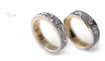 Japanese Engraving Ring