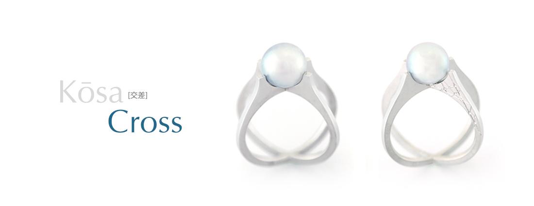Kōsa[交差]- Cross Akoya Blue gray pearl ring Shinko studio