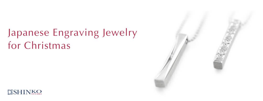 Japanese Engraving Jewelry for Christmas subaru necklace