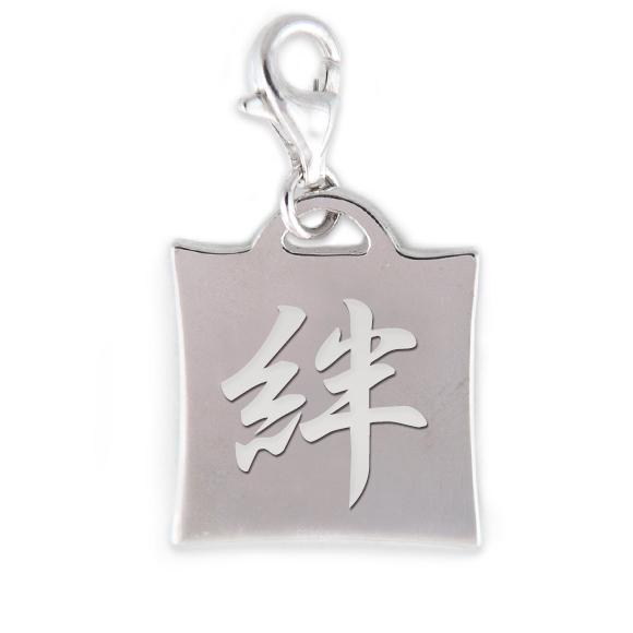 漢字チャーム