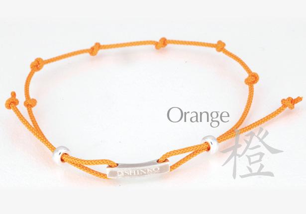 正絹組紐ブレスレット 橙