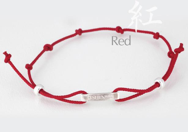 正絹組紐ブレスレット 紅
