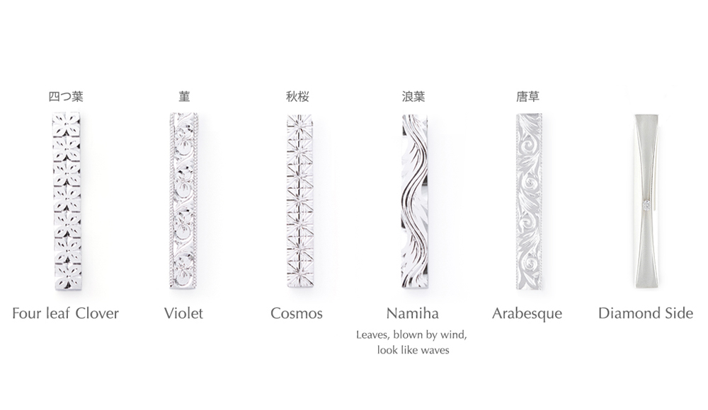 Subaru[昻]SVダイヤモンドペンダント シンコーストゥディオ 彫りの種類 SHINKO STUDIO