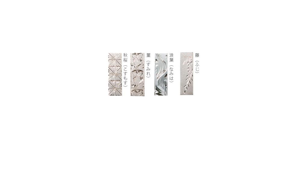 Hitohira[一葩]シンコーストゥディオ SHINKO STUDIO