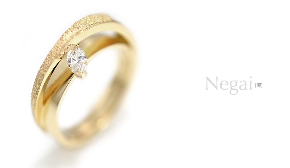 Negai[願] K18 ダイヤモンドリング シンコーストゥディオ SHINKO STUDIO