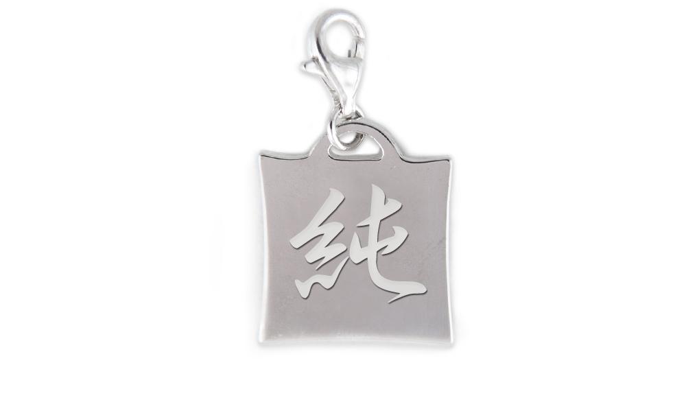 Kanji charms SV925 SHINKO STUDIO
