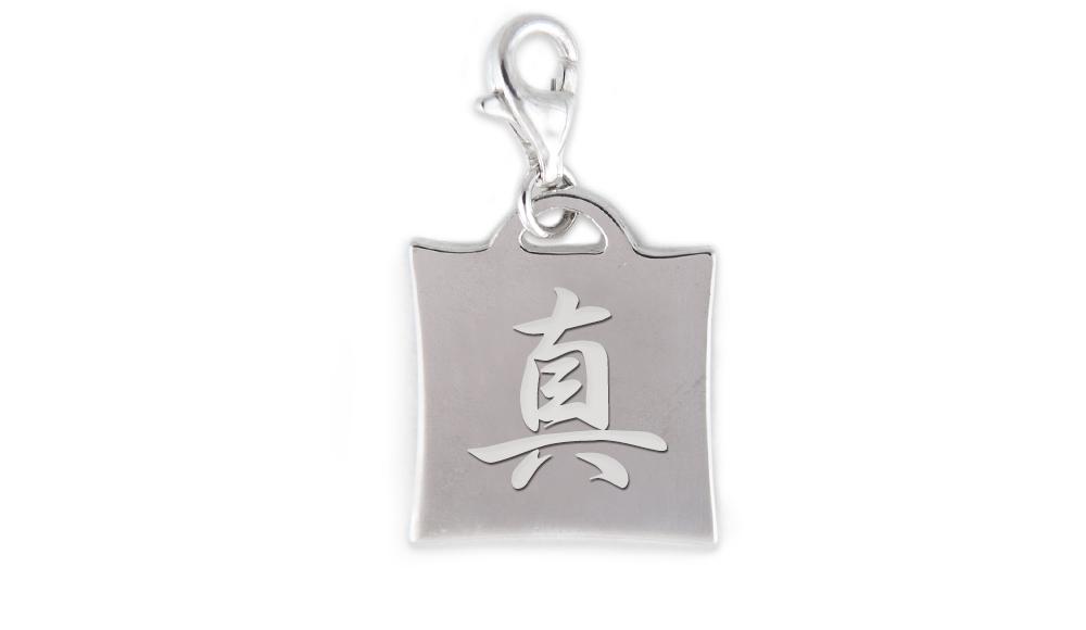 漢字 チャーム