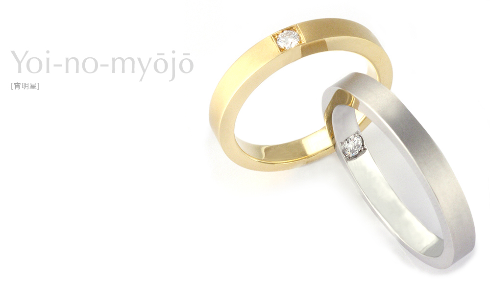 Yoi-no-myojo[宵明星]Pt900/ K18/ K18WGダイヤモンドリング シンコーストゥディオ SHINKO STUDIO