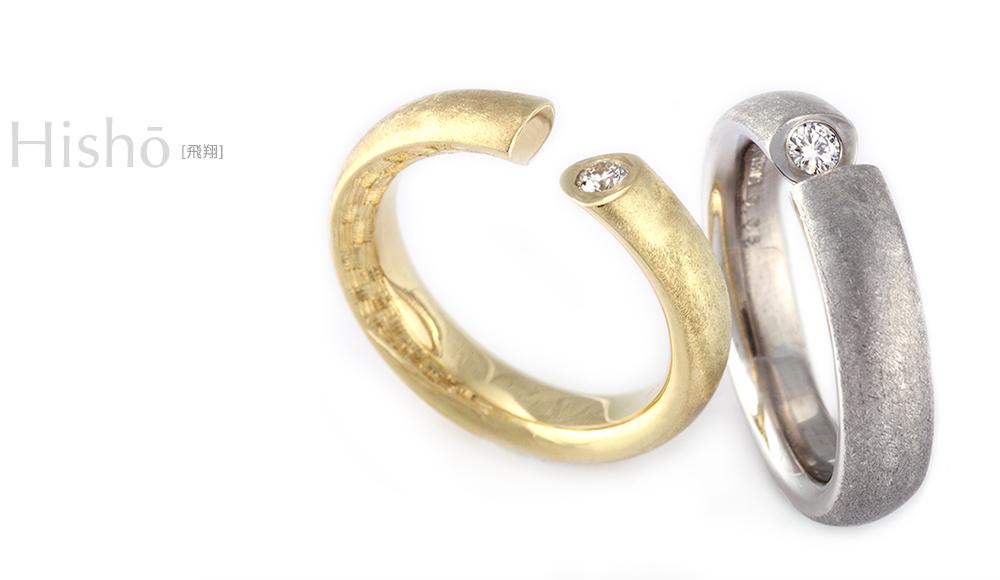 Hisho[飛翔] K18/K18WG Diamond Ring / modern contemporary japanese designers jewelry SHINKO STUDIO