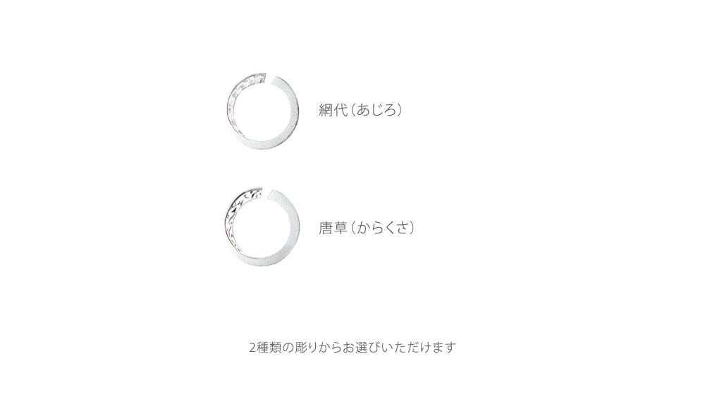 Hisho[飛翔] K18WG Diamond RIng SHINKO STUDIO