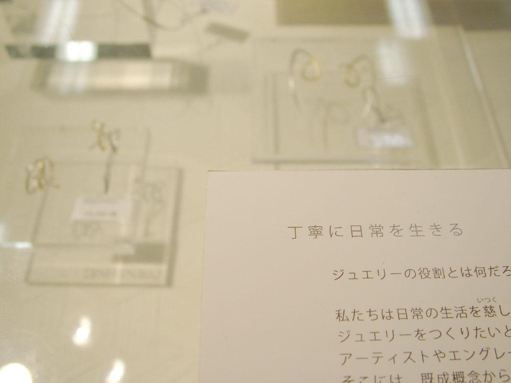 SHINKO STUDIO NEW Release