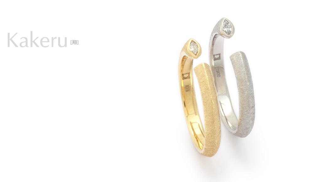 KAKERU[翔] K18/ Pt900 Diamond Ring / modern contemporary japanese designers jewelry SHINKO STUDIO