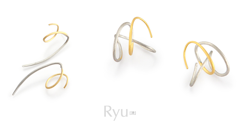 流 Ryu