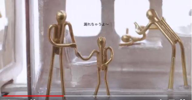 シンコーストゥディオ クリエイターズセッションナイト 前田 朝黄 新幹線