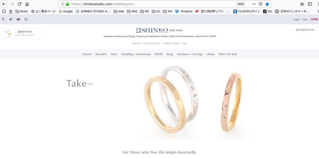 SHINKO STUDIO Web shop