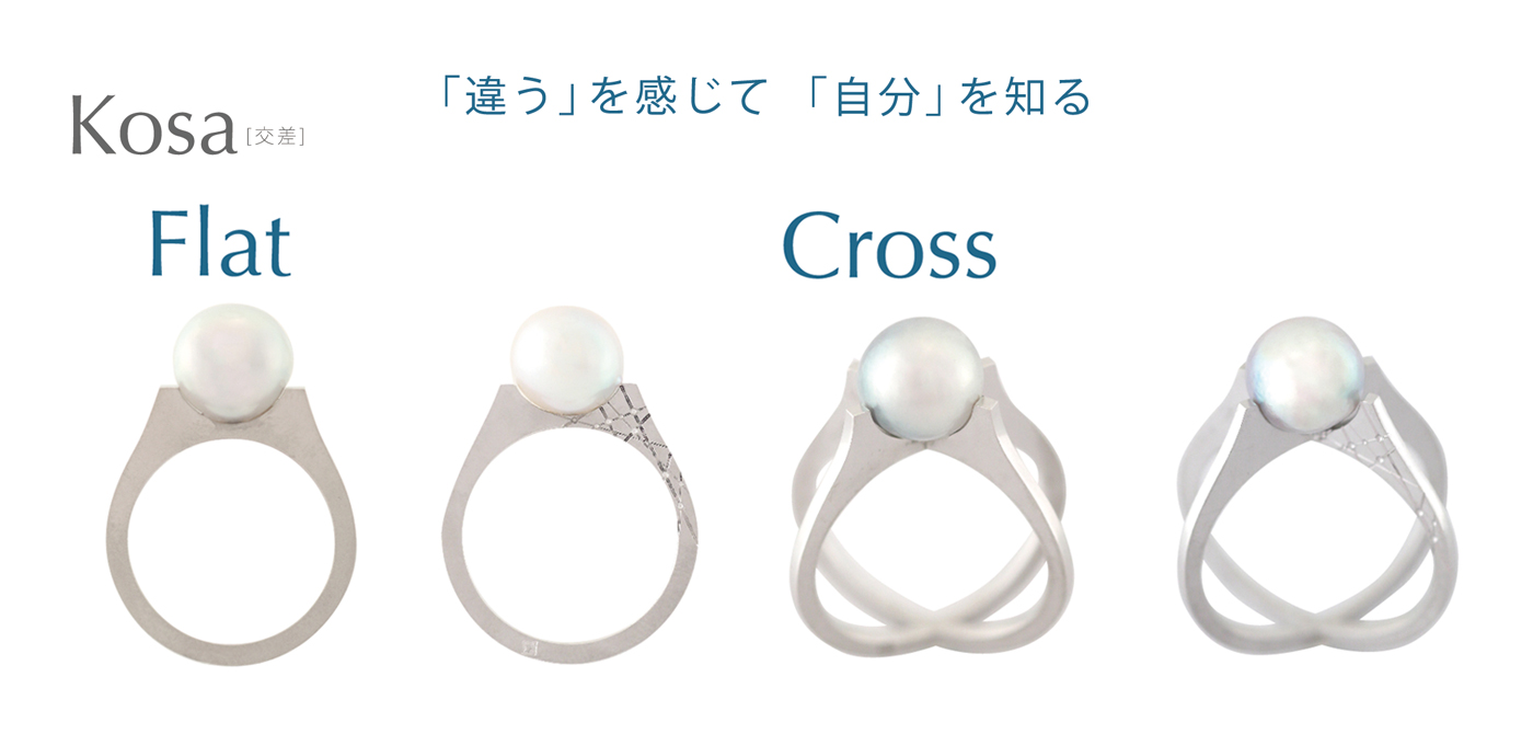 Kosa[交差] crossあこやパールリング SHINKO STUDIO