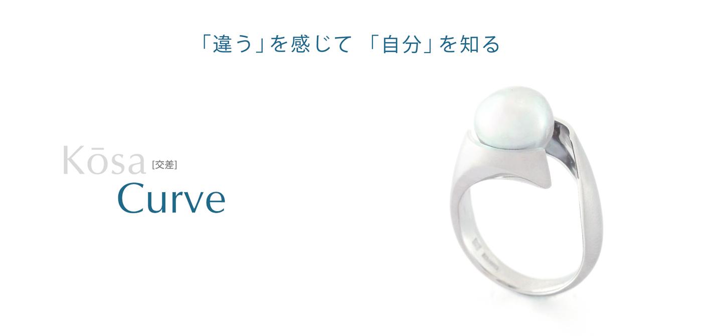 Kosa[交差] curve K18WG 宇和島 あこやパールリング シンコーストゥディオ SHINKO STUDIO